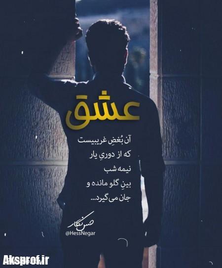 عکس-نوشته-پروفایل-تیکه-دار-خفن-17