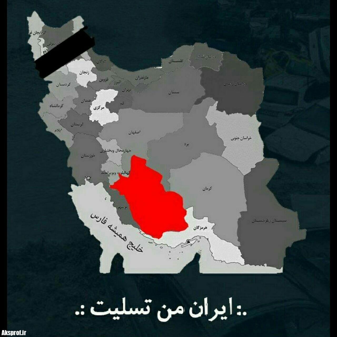 تسلیت برای سیل شیراز شمال