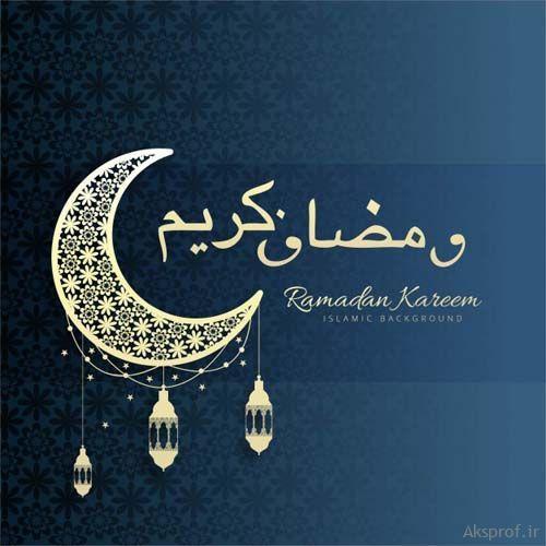 عکس رمضان کریم برای پروفایل 98