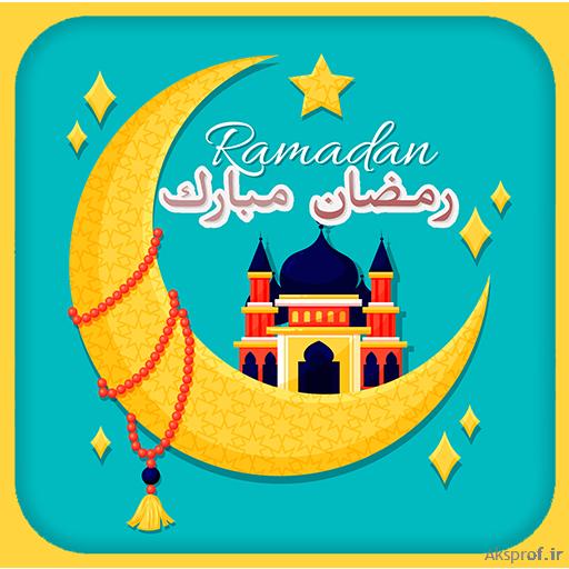 عکس نوشته رمضان 2019 مبارک برای پروفایل