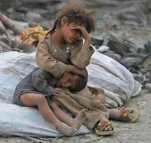 عکس نوشته گرانی و فقر