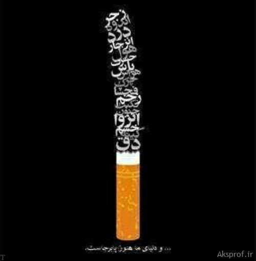 عکس پروفایل سیگار لاکچری 2019