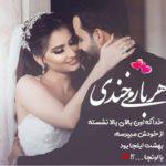 عکس پروف عشق و عاشقی عاشقانه خفن ۹۸