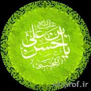 عکس پروفایل میلاد امام حسن مجتبی ع
