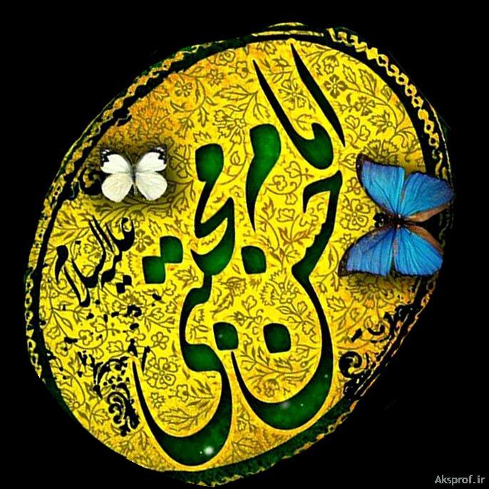 عکس پروفایل امام حسن مجتبی ع