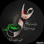 عکس نوشته شهادت حضرت علی ع و عکس پروفایل ضربت خوردن امام علی ع