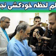 فیلم لحظه خودکشی نجفی شهردار تهران