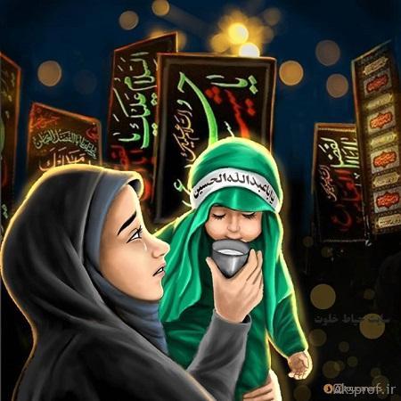 عکس نوشته پروفایل شهادت علی اصغر