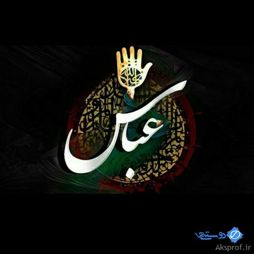 عکس نوشته پروفایل تاسوعا و تصاویر پروفایل تاسوعای حسینی ۹۸
