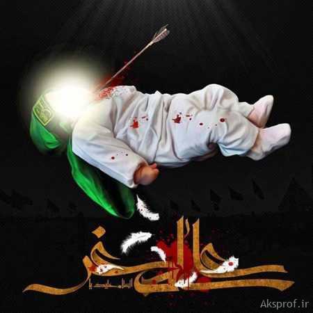 عکس پروفایل شهادت علی اصغر