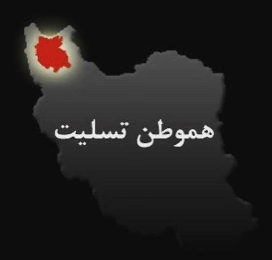 azarbayjan-tasliyat zelzele aks