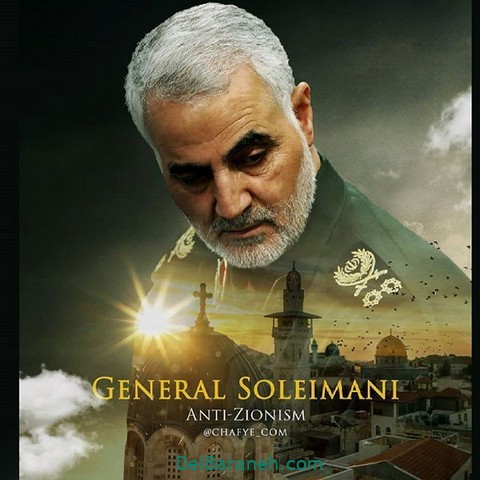 پروفایل-سردار-سلیمانی