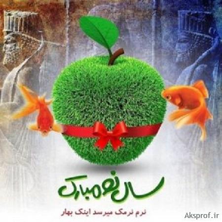 عکس پروفایل تبریک عید نوروز 98 + متن و عکس نوشته سال نو مبارک
