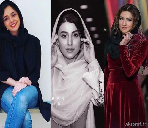 عکس خوشگل ترین بازیگران زن ایرانی