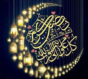 دل نوشته ماه رمضان + جملات و اشعار احساسی در مورد ماه رمضان