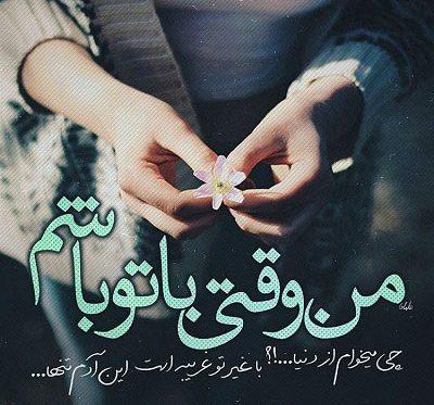 شعر عاشقانه شاد؛ مجموعه اشعار عاشقانه زیبا برای عشقم