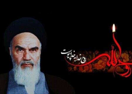 عکس نوشته برای رحلت امام خمینی